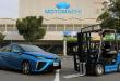 Toyota Yakit Hucreli Forklift