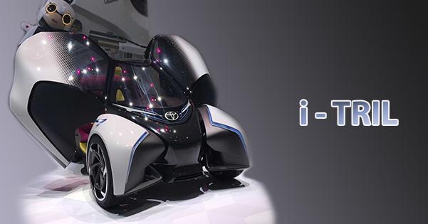 Toyota Geleceğin Pedalsız Otomobilini Tanıttı